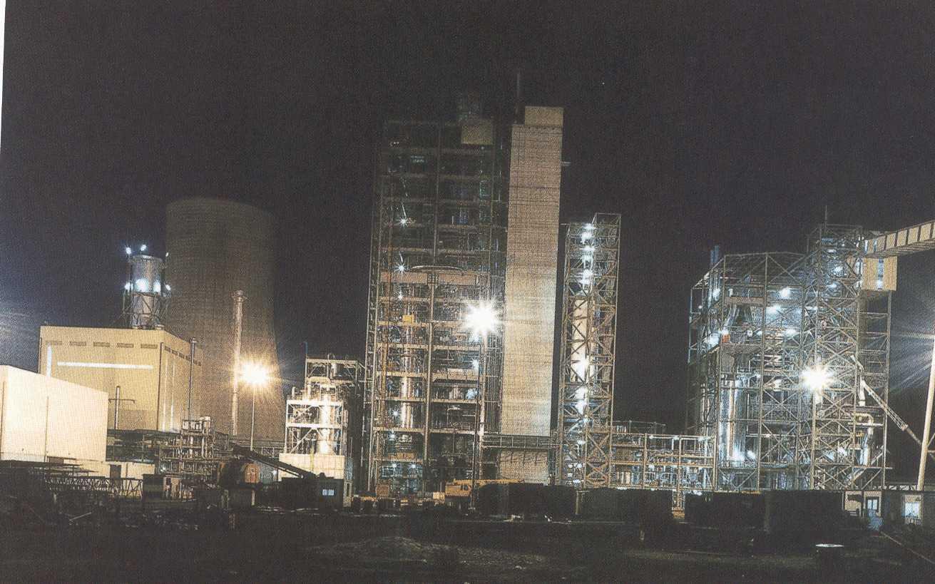 Mantenimiento Integral del IGCC de ELCOGAS - 335 MW