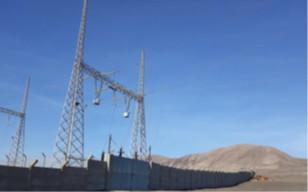 Subestación 220 kV Capricornio